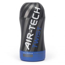 TENGA Air Tech Twist Ripple Male Masturbator Cup